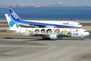 All Nippon Airways Reservation Number