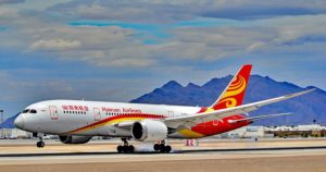 Hainan Airlines Reservation Phone Number