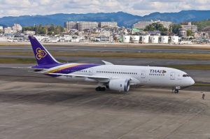Thai Airways Reservation Number