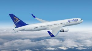 Air Astana Reservation Phone Number