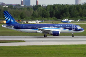 Azerbaijan Airlines Reservation Phone Number