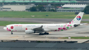China Eastern Airlines Reservation Phone Number