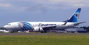 EgyptAir Reservation Phone Number
