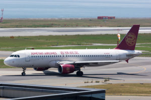 Juneyao Airlines Booking Phone Number
