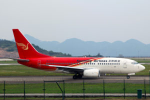 Kunming Airlines Booking Number