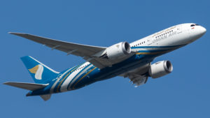 Oman Air Reservation Phone Number