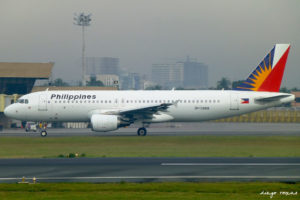 Philippine Airlines Reservation Number