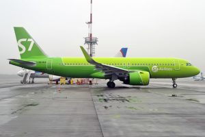 S7 Airlines Reservation Phone Number