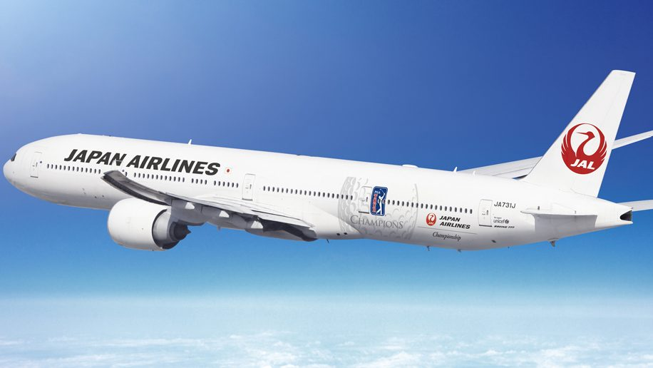 How To Make Japan Airlines Reservations?